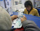Получение пенсии к кассе