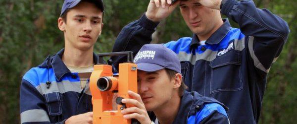 Студенты на практике в Газпроме