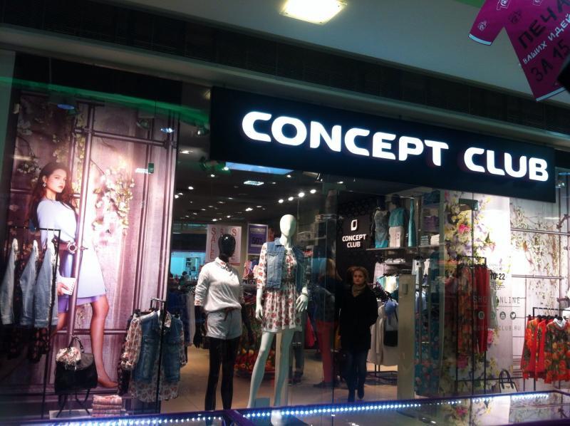 Сбербанк России приобрёл основной пакет акций сети Concept Club