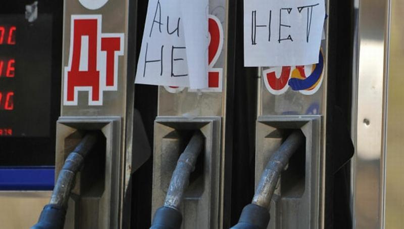 Правительство проверит информацию о дефиците бензина на независимых АЗС