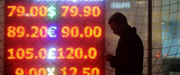 Плохая экономическая ситуация