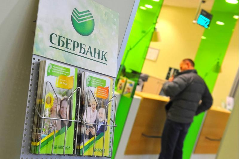 По мнению Сбербанка, россияне начали тратить больше денег