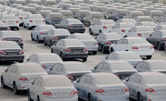 Автомобили в продаже