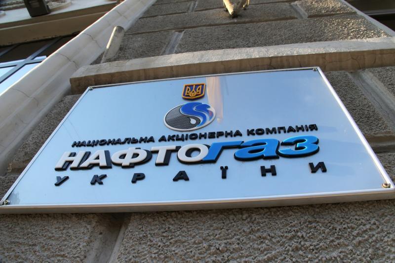 «Нафтогаз» Украины не хочет покупать долю государственной ГТС