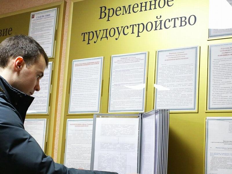 Государство увеличит размер социальных пособий для безработных