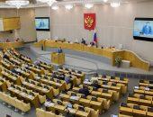 Заседание в Государственной Думе РФ