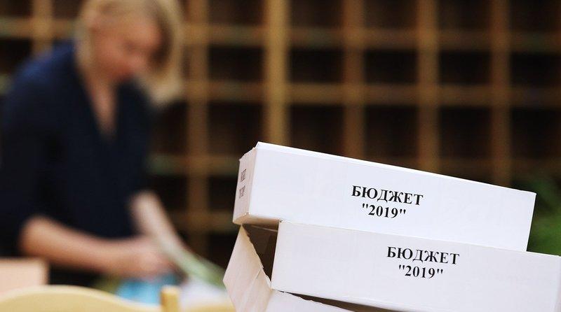 Госдума утвердила бюджет на 2019–2021 гг.