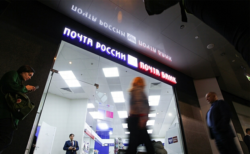 Правительство разрешило банкам продавать народные облигации