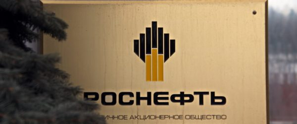 Роснефть, логотип