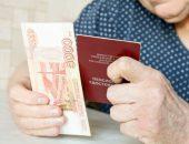 Компенсация пенсии за 2017 год в размере 5000 рублей