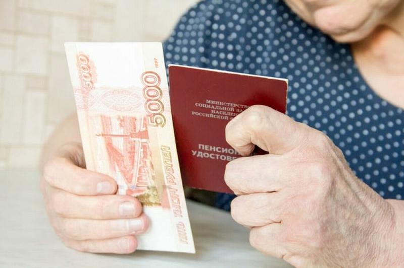 Возобновлены компенсационные выплаты в размере 5000 рублей