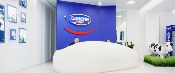 Офис Danon