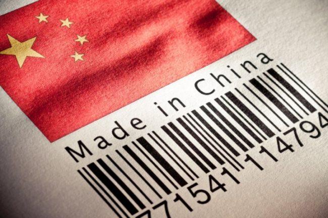 Штрих-код с китайским флагом