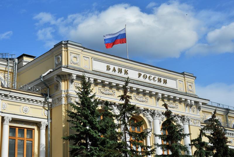 Центробанк активно отзывает лицензии страховых учреждений