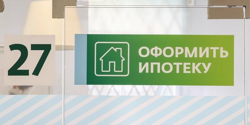 Объём выдачи ипотеки в России вырос на 40%
