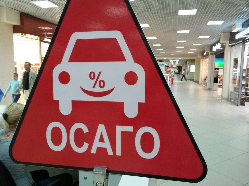 С 1 декабря поднимут цены на запчасти для ремонта по ОСАГО