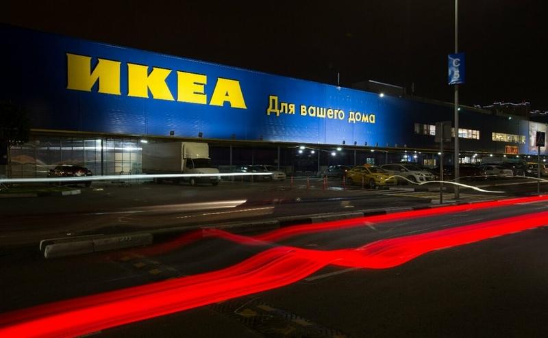 IKEA подала иск на «ТТ Девелопмент» на возмещение 80 млн рублей