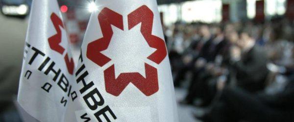 Метинвест логотип