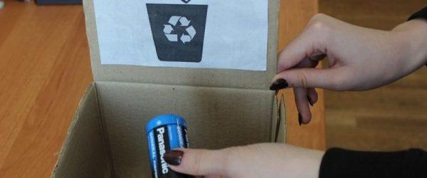 Сбор батареек на утилизацию
