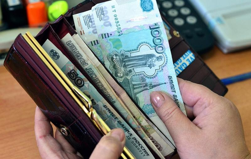 В каких регионах России самые высокие зарплаты?