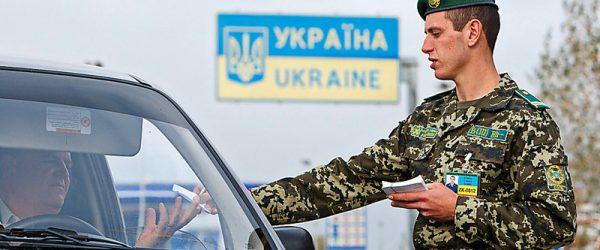 Работа пограничной службы Украины