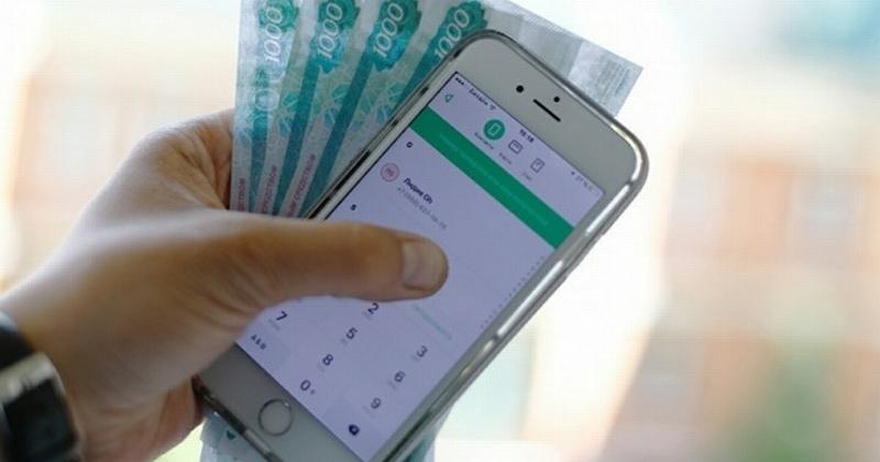 Сбербанк отменил переводы на кредитную карту по номеру телефона