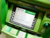 Банкомат Сбербанка, не работает