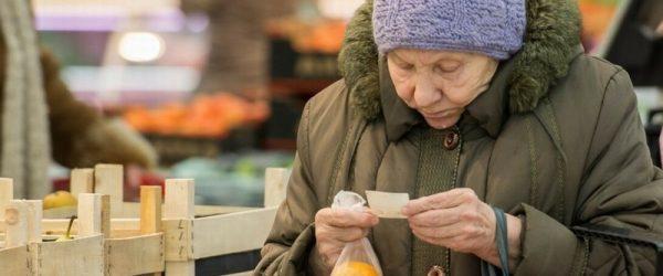 Пенсионер в магазине