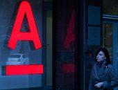 Альфа-банк логотип