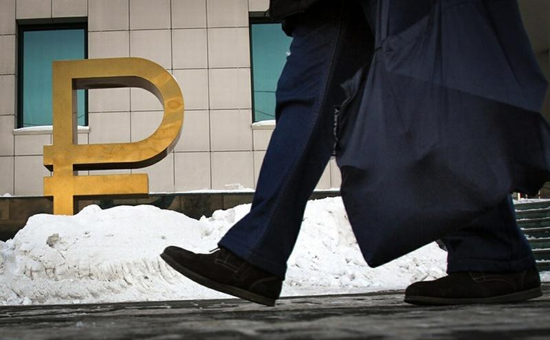 Причины ослабления рубля в 2018 году