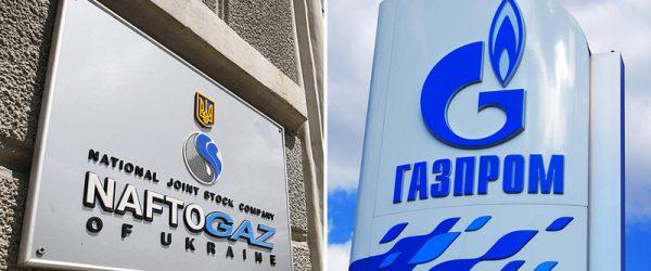 Нафтогаз и Газпром, логотип