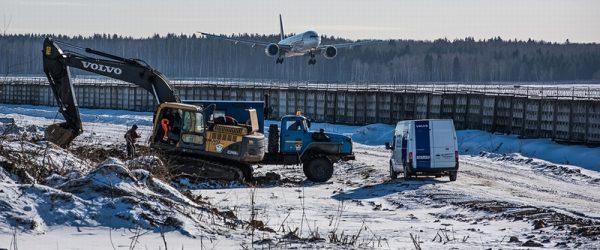 Строительство взлетной полосы в Домодедово