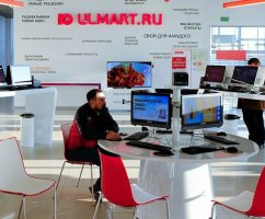 Офис ULmart