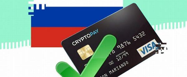 Дебетовая карта Cryptopay