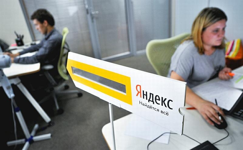 «Яндекс.Маркет» начал предлагать для продажи алкоголь