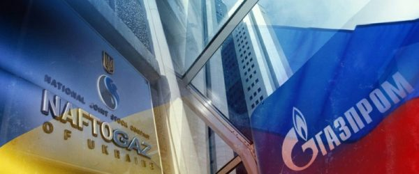 Газпром и Нафтогаз, логотип
