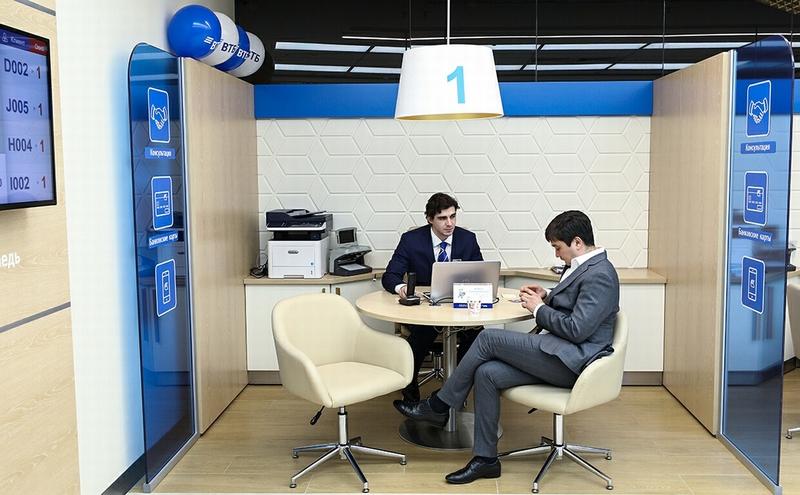 ВТБ поднимет ставки по ипотеке из-за решения ЦБ