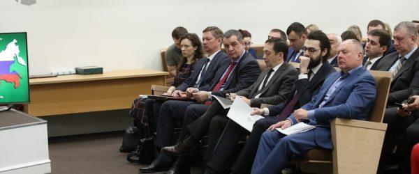 Заседание Аналитического центра при правительстве РФ