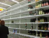 Пустые полки в отделе алкоголя