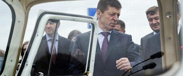 Дмитрий Козак инспектирует транспорт