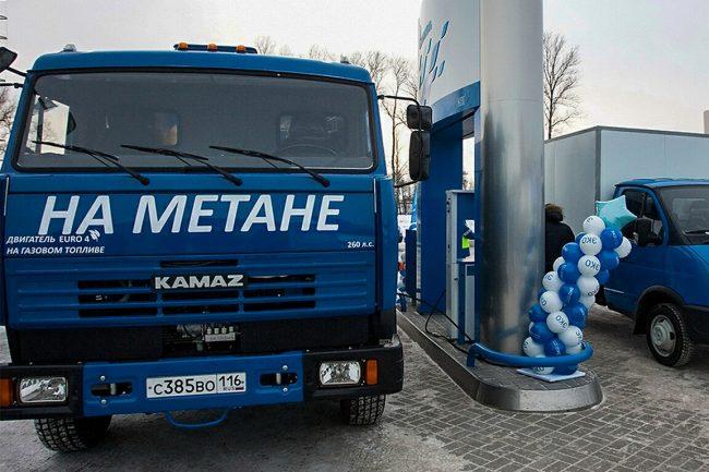 Камаз на метане
