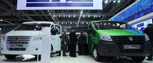 Автомобили ГАЗ на выставке