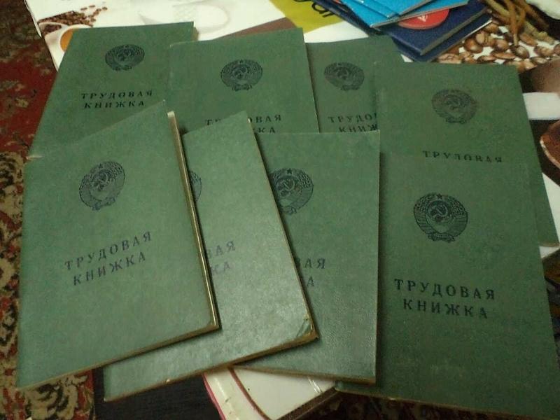 Пенсионерам выплатят за советский стаж от 1 до 10%?