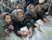 Российская бедность