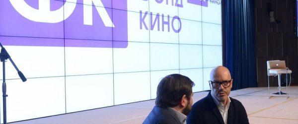 Фонд Кино, логотип