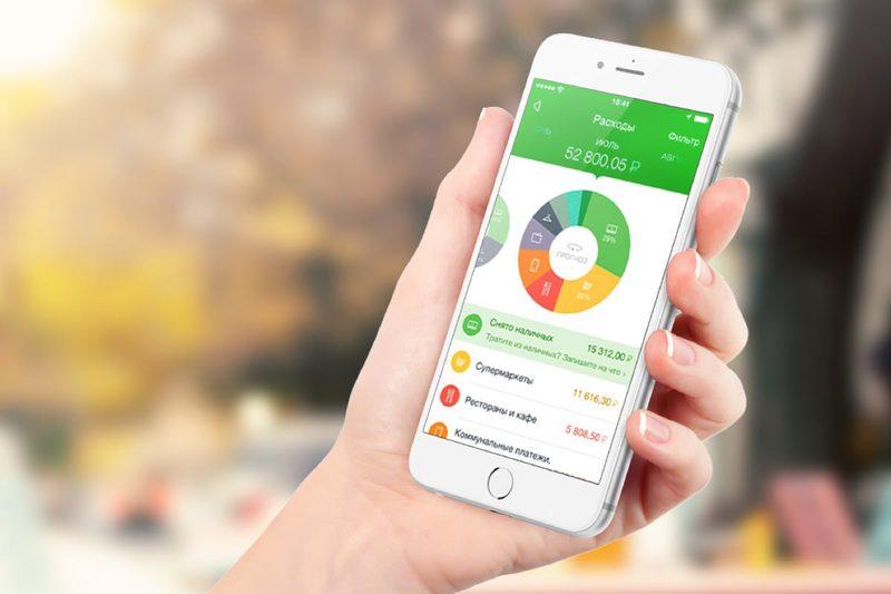 Сбербанк вводит упрощённую процедуру перевода пенсий на онлайн-сервис