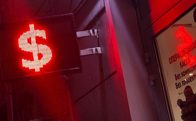 После праздников курс доллара упал ниже 69 рублей