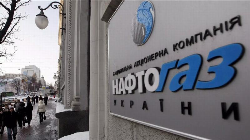 «Нафтогаз» Украины озвучил условия отказа от иска к «Газпрому»