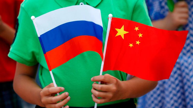 Россия и Китай установили новый рекорд по объёму торговых операций
