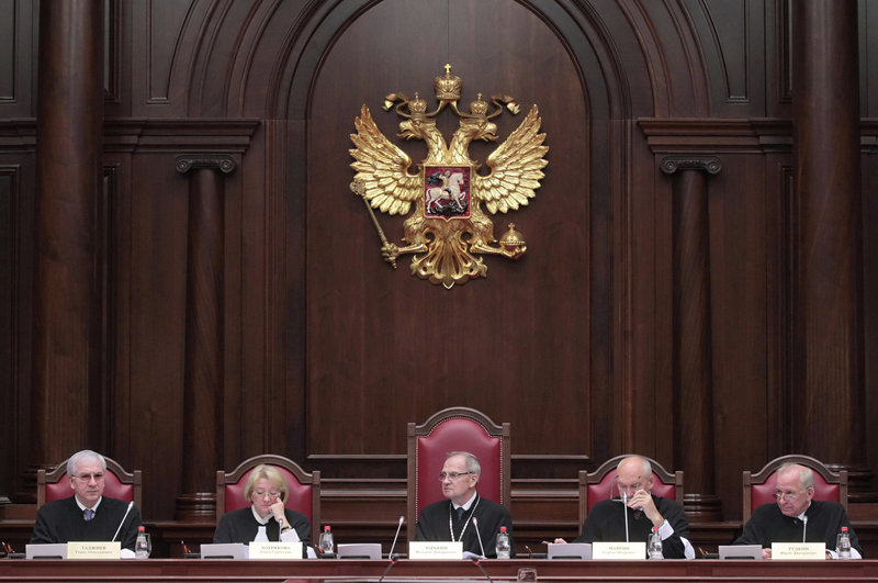 Было ли решение Конституционного суда по отмене пенсионной реформы?